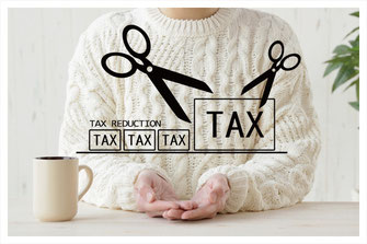 当事務所が選ばれる理由①節税できる相続税対策が得意