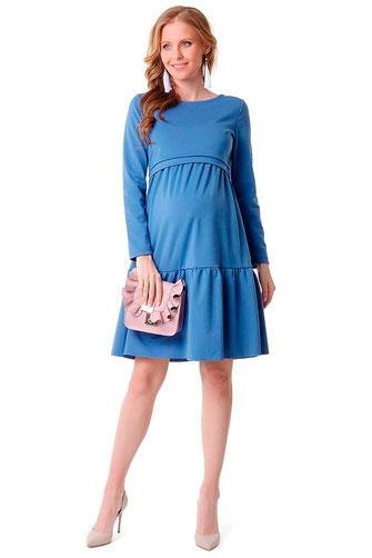 Одежда для беременных в Екатеринбурге - MomsBerry abf5e9cb8c8