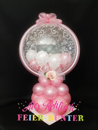 feier bunter Ballon geschenk Hochzeit Taufe, Kommunion, Firmung, Jubiläum Düren Aachen