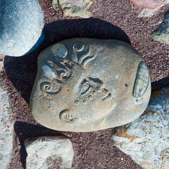 Bild Das Wesen dieses Steines www.claudiazeissig.ch