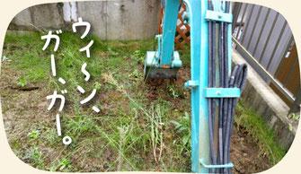 2.ショベルで既存の芝生と雑草剥がし:芝生張り(張り替え)の作業手順【門西造園】浜松・湖西・磐田・豊橋