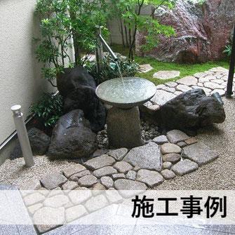 施工事例 庭づくり・リフォーム/竹垣・外構/園芸装飾/公共工事