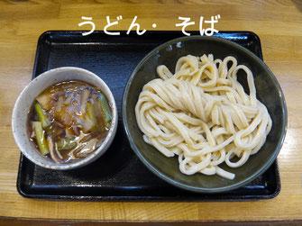 神奈川特選ポタグルメ - うどん・そば