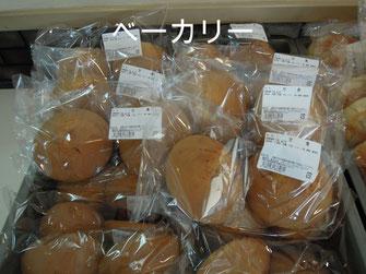 神奈川特選ポタグルメ - ベーカリー