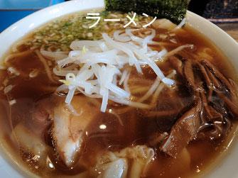 神奈川特選ポタグルメ - ラーメン