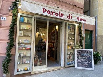 vino champagner italien Camogli bottega empfehlungen italien italiensiche läden wein sekt processo wein am meer
