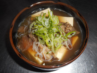 Gristle Beef Stew 580 yen