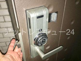 シャーロック玄関ドア錠カギ開け