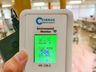 常設センサー以外にもCO2濃度を計測