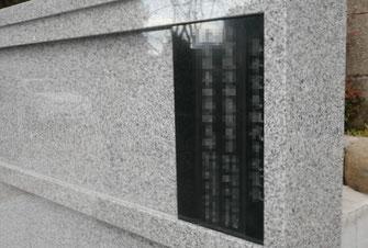岐阜県 美濃市 曹洞宗 永昌院の永代供養墓。ご夫婦も一枚に刻むことが可能です。
