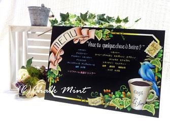 久留米 hair design Li-fare様ドリンクメニューボード