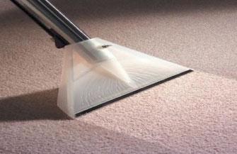 чистка ковров и ковролина на дому в Калининец