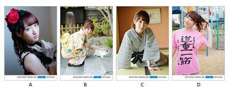Bilderauswahl für das Photobook Last Picture