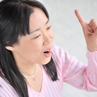 楽育脳音楽協会代表ご挨拶の画像