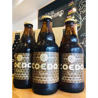 COEDO伽羅 地ビール クラフトビール