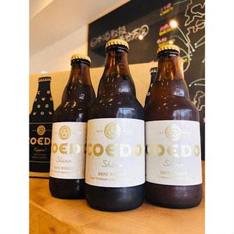 COEDO白 地ビール クラフトビール