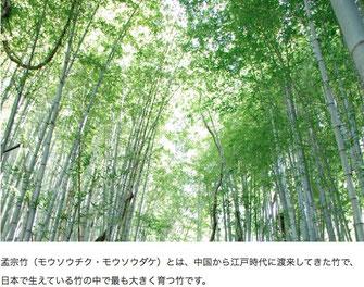 ふくやまつーしん記事2017.12.8