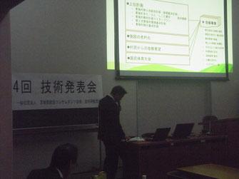 (株)開発計画研究所所