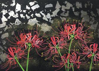 「Fiore di equinozio 彼岸花」B3サイズ