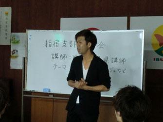 中島 教育部長