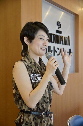 Eriko Hirabayashi 2015