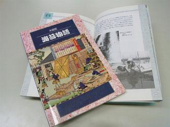 大田区海苔物語