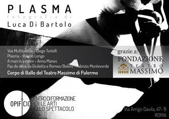 Roma  esposzione fotografica  danza fotografia di danza dance photography videomaker videodance
