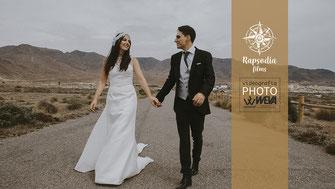 video de boda en Jaen