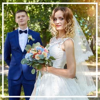 Свадьба Павла и Анастасии