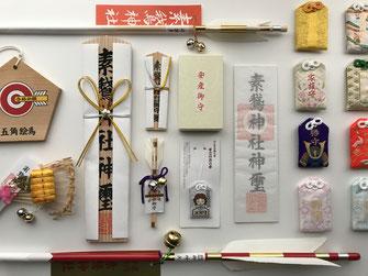 素峨神社について