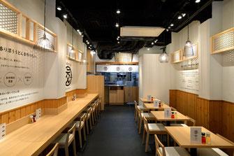 やきとり魁 歌舞伎町店