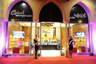 Magasin Corné Qatar Doha