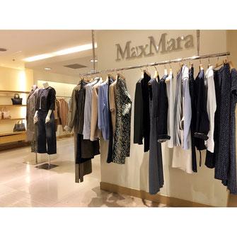 2017/08:Max Mara 大分トキハ本店 営業スタート