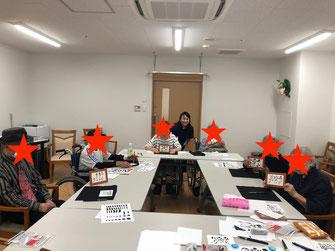 輝月道場の己書の高齢者施設への出張体験教室の画像
