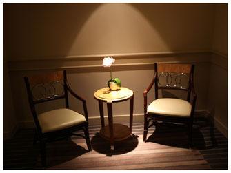 hotel-chair