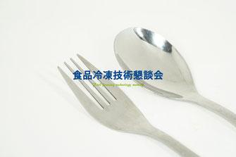 第2回 食品冷凍技術懇談会