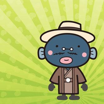 我孫子市マスコットキャラクター手賀沼のうなきちさん