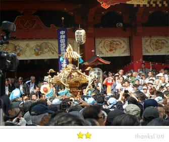 svanejyuさん:神田祭