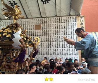 恵利子さん: 三社祭