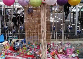 String lottery game, Hibiya Oedo Matsuri 2019, Matsuri Stalls