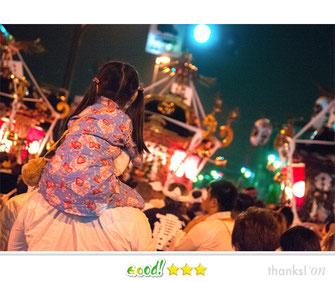 磯田晋平さん: 浜降祭