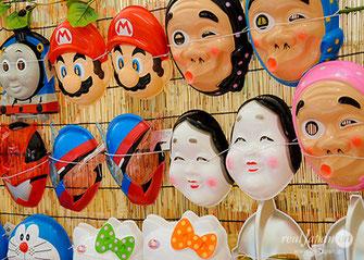 Mask, Hibiya Oedo Matsuri 2019, Matsuri Stalls
