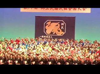 日比谷大江戸まつり 2019, ステージプログラム, 参加出演者, 民踊, 日本郷土民謡協会, 津軽三味線曲弾