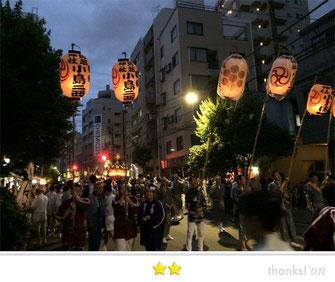恵利子さん:鳥越祭