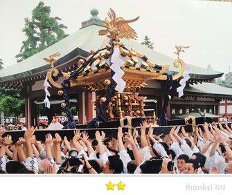 カムカムさん: 三社祭
