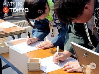 平成28年度 活動報告, 第7回 東日本大震災・復興祭,2017年3月19日,撮影取材及び、東京2020 五輪神輿実現に向けた署名活動,協力:NPO地域文化風習振興会