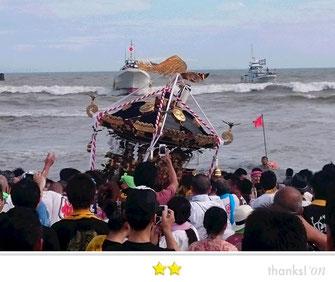 となとなさん:三嶋神社例大祭