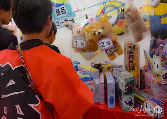 Toy raffle, Hibiya Oedo Matsuri 2019, Matsuri Stalls