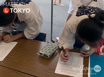 平成28年度 活動報告, 牛嶋神社祭礼,2016年9月18日,東京2020 五輪神輿実現に向けた署名活動,協力:亀沢四丁目