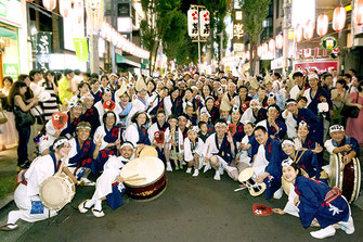 Awa-Odori Dance , Nannigashi-ren
